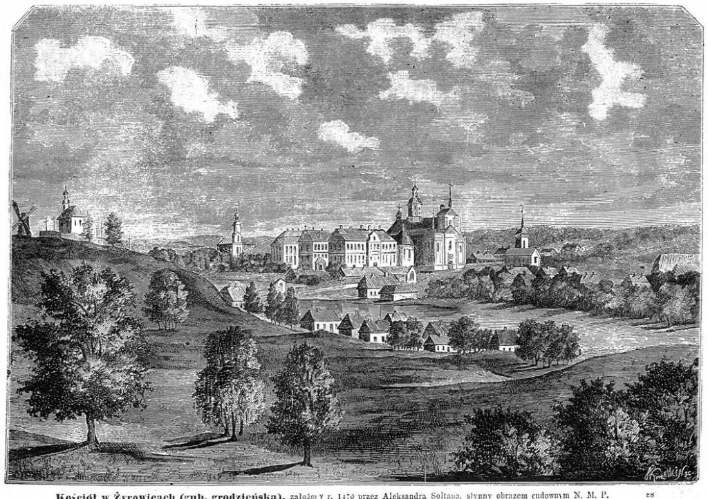 Церковь в Жировичах. Гравюра с рисунка Наполеона Орды.
