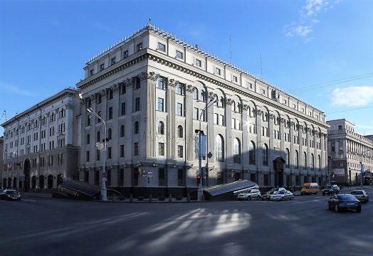 Здание Национального банка Республики Беларусь.