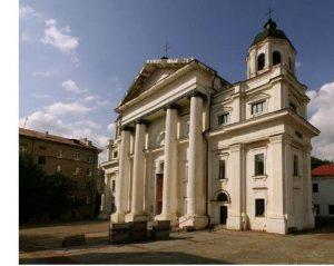 До1918 года был главным вРоссийской империи— центром Могилевской католической метрополии.