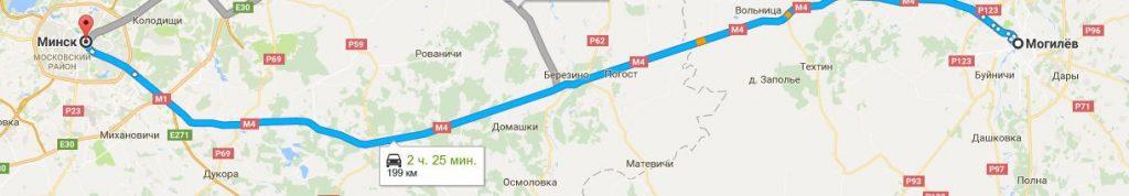 Экскурсия в Могилев