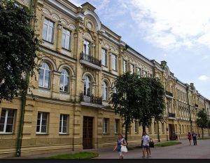 Доходный дом купца Бобовика 1898 года, одно время— самый большой дом вМогилеве. Сейчас— корпус МГУ им.А. Кулешова.