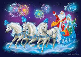 Дед Мороз и Снегурочка - праздник в вашем доме!