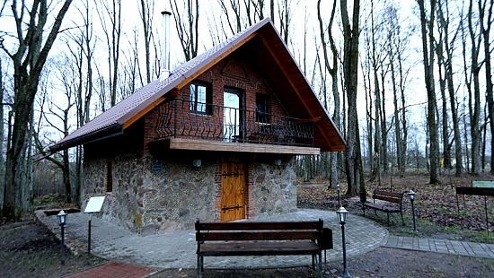 Дом флигель