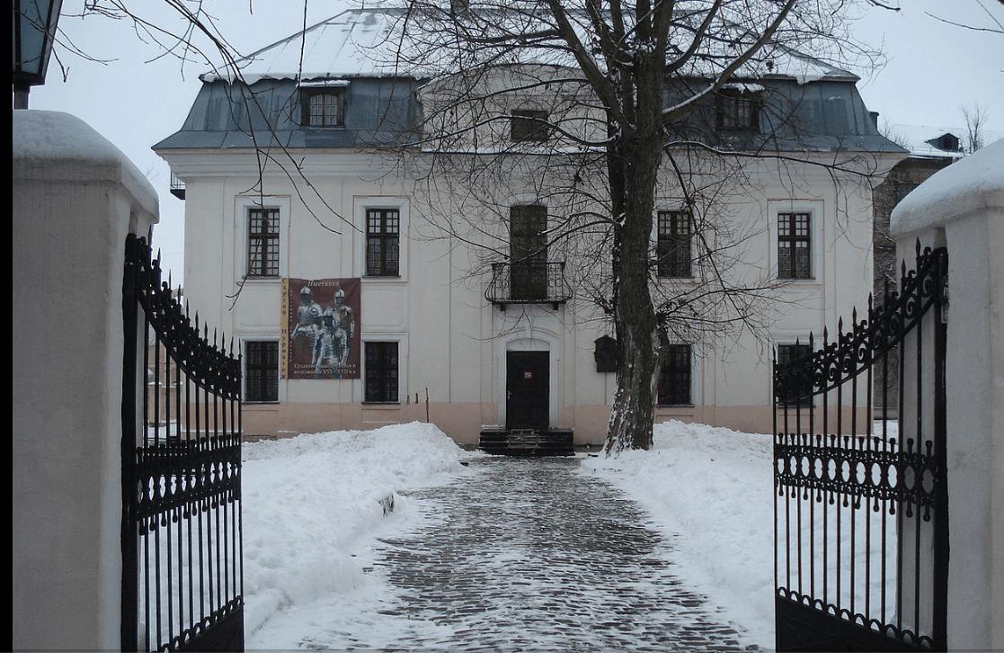 Музей Бялыницкага- Бирули в барочном двореце.