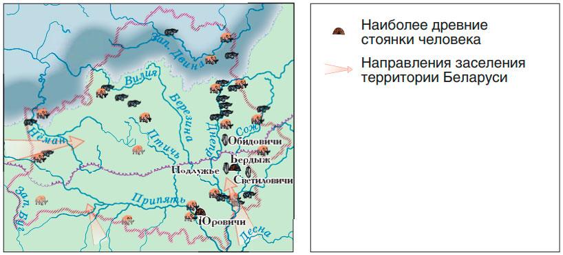 Древняя Беларусь. Карта.